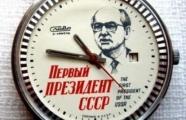 Đồng hồ đeo tay ra đời như thế nào