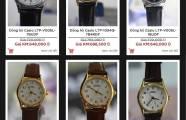 Tại sao phái nữ thích đeo đồng hồ Casio dây da hơn dây kim loại?