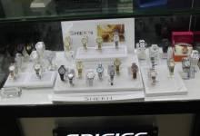 Đồng hồ nữ hàng hiệu Nhật Bản - Giá rẻ bảo hành chính hãng
