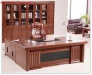 Bàn ghế phòng lãnh đạo gỗ công nghiệp PGD011