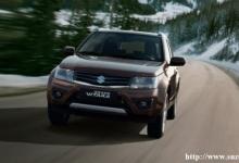 Suzuki Grand Vitara giá rẻ chất lượng cao