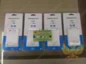 Dock sạc pin Pisen chính hãng cho mọi loại Pin