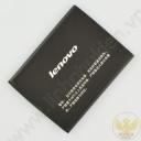Pin Lenovo BL190 - Pin Lenovo A366T