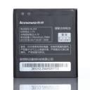 Pin Lenovo BL204 dùng cho LENOVO A586/ S696/ A765E/ A630t