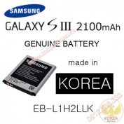 Pin sam sung galaxy S3 Hàn Quốc E210, I939