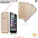 ỐP LƯNG MEEPHONE IPHONE 6 PLUS