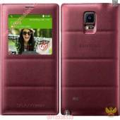 S-VIEW-COVER-SAM-SUNG-GALAXY-NOTE-4-BAO-DA-CHINH-HANG-DO-MAN-PLUM-RED-
