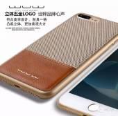 Op-lung-luoi-tan-nhiet-chong-nong-WUW-JLW-Iphone-6-Plus6S-Plus