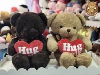 Hug me ôm tim