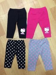 quần legging bg, kitty + châm bi, rất đẹp