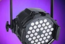 LED  chiếu sáng