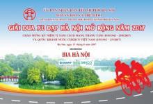 400 vận động viên dự Giải đua xe đạp Hà Nội mở rộng lần thứ Tư