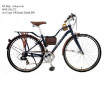 Xe đạp phố iNeed Macchiato 2017 ( có sẵn)
