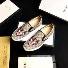 Giày Gucci Super Fake Xám Mèo 869-4