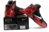 Giay-bong-ro-nam-Nike-Lebron-11-PS-Elite-B0078