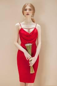 Đầm cổ đỗ ôm body phong cách sang trọng, quý phái #1197