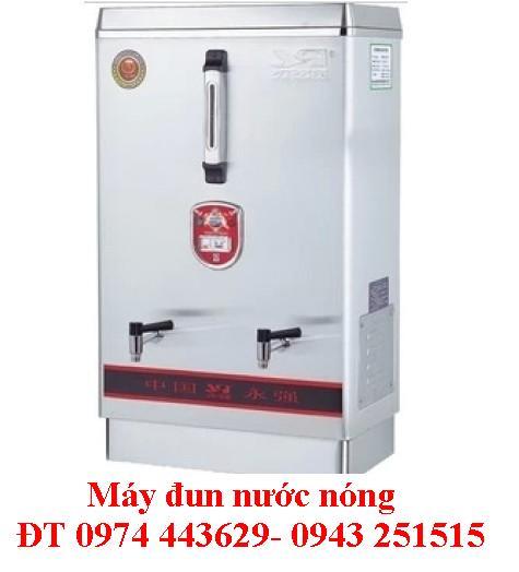Máy đun nước nóng 210 lít