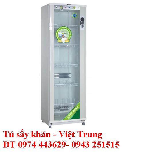 Tủ sấy khăn YTP380S-2