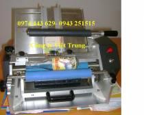Máy dán nhãn giấy - JJZ-T861