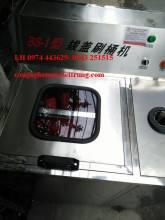 Máy rửa và nhổ nắp bình BC - 1
