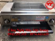 Bếp nướng ET-KF05 (VT-BEP03)