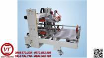 Máy Dán Băng Dính Cạnh Thùng Carton FXS-5050(VT-DBD06)