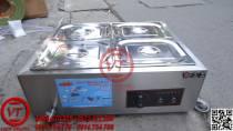 Tủ giữ nóng thức ăn 2 hàng 4 khay(VT-GN06)