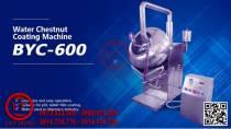 Máy Bao Viên Thuốc BYC-600 (VT-NBV03)