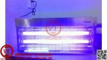Đèn diệt côn trùng Navilight (VT-DCT05)