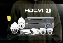 Giải pháp công nghệ HDCVI 3.0 Dahua và độ phân giải 4K