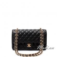 Túi Chanel Classic Super