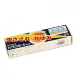 Kem bôi muỗi đốt Nhật Bản