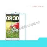 Miếng dán màn hình trong cho LG D686 (G Pro Lite)