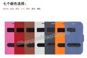 Bao-da-Alis-cho-Samsung-Galaxy-Win-i8552-ho-man-hinh