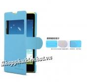 Bao-da-Fresh-Sony-Xperia-Z1-Mini-Compact-M51w-hieu-Nillkin