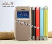 Bao da cao cấp viền silicone cho iPhone 5 5s hiệu ToTu