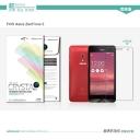 Miếng dán màn hình trong cho Asus Zenphone 5