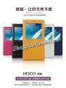 Bao da Hoco SView cho Samsung Galaxy Note 3 N9000