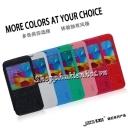 Bao da JZZS cho Samsung Galaxy S5 G900