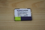 Pin Galilio cho HTC Raider 4G (X710E, G19)