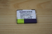 Pin-Galilio-cho-HTC-Raider-4G-X710E-G19