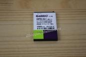 Pin Galilio cho HTC Dream ( HTC G1), HTC Dream 100