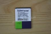 Pin-Galilio-dung-luong-cao-cho-Samsung-Galaxy-S5360