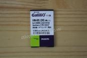 Pin Galilio dung lượng cao cho BrackBerry 8100