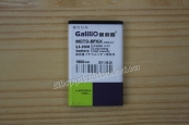Pin Galilio BF 6X Motorola Droid3 XT862 , Milestone 3 XT883