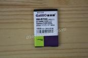 Pin Galilio dung lượng cao cho BrackBerry 8700
