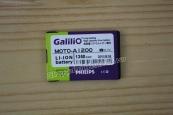 Pin Galilio Motorola A1200/A1200E/A1200R/A1208/A732/A810