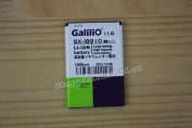 Pin-Galilio-cho-Samsung-Galaxy-S3-Mini-i8190