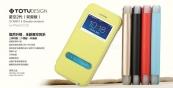 Bao da viền silicone Starry II cho iPhone 5 5s hiệu ToTu