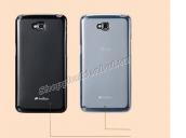 Ốp lưng silicone Melkco cho LG G Pro lite
